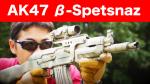 ak47b560
