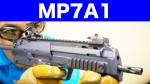mp7A1_560