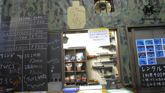 th_airgun-shooting-range-saitama-bluetarget_7