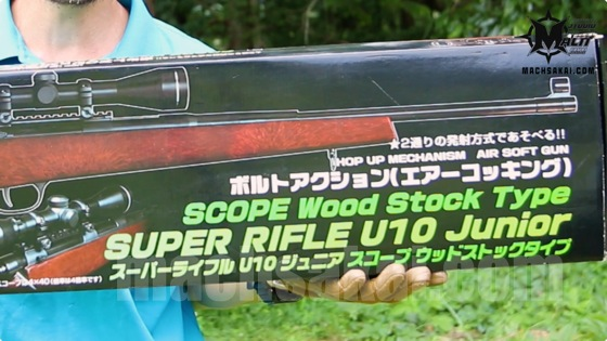 th_crown-u10-wood-scope_01