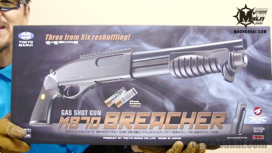 th_marui-M870-Breacher_01