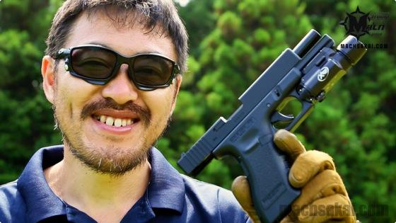 th_marui-glock-18c_0