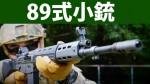 th_89siki1280