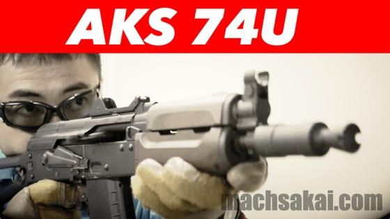 th_aks74u1280