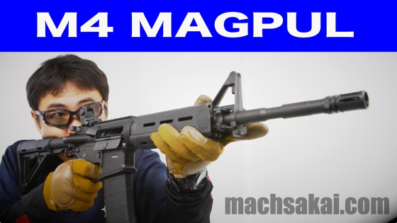 th_ksc-m4-magpul-gbb_15