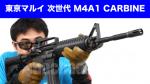 th_m4a11280
