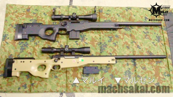 th_marui-l96-aws_11