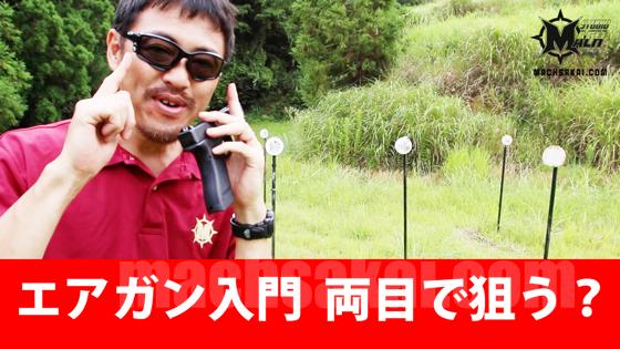 th_ryoume1280