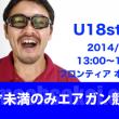 th_u18steel1280