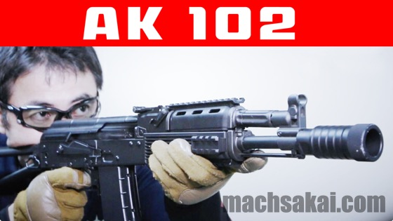 th_ak1021280