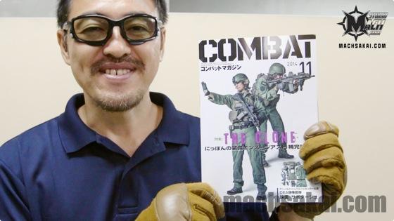 th_arms-magazine-combat-gun_3