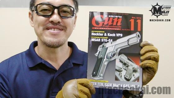 th_arms-magazine-combat-gun_5