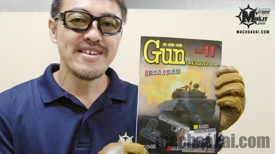 th_arms-magazine-combat-gun_6