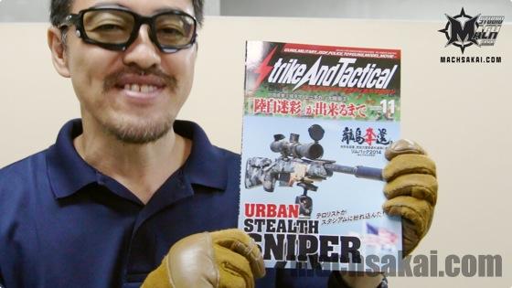th_arms-magazine-combat-gun_7