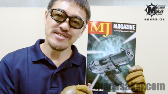 th_arms-magazine-combat-gun_8