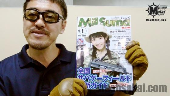 th_arms-magazine-combat-gun_9