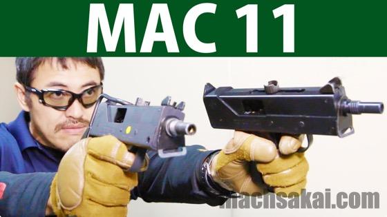 th_mac11-1280