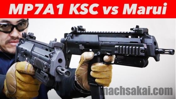 th_marui-ksc-mp7a1-gbb_02