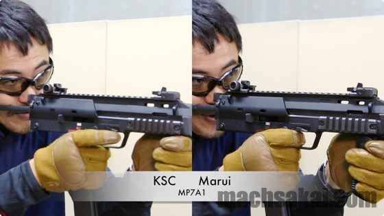 th_marui-ksc-mp7a1-gbb_08