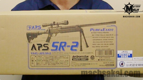 th_maruzen-aps-sr2-rifle_01