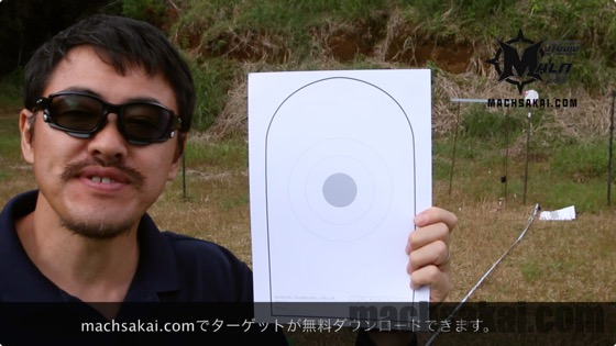 th_tokyo-marui-m19-janps-practice_04