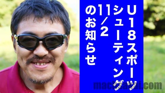 th_u181280