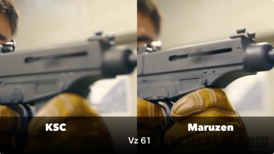 th_vz-61-maruzen-ksc-marui_3