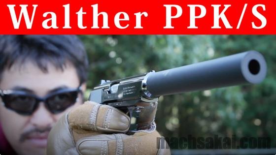 th_walter1280