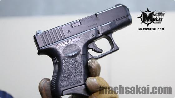 th_ marui-glock26-gbb_01