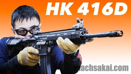 th_416D