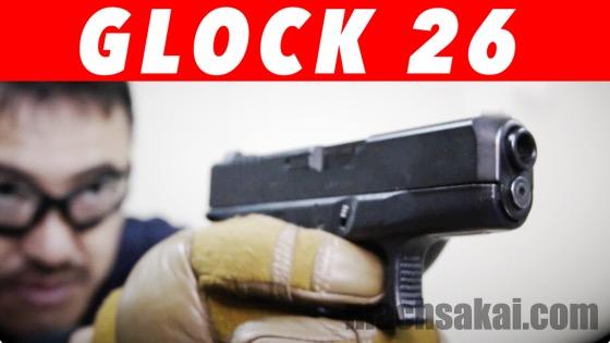 th_glock261280
