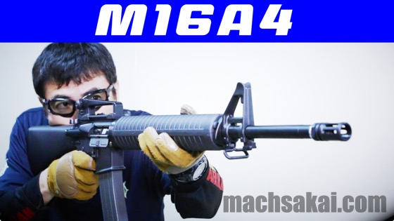 th_m16A41280