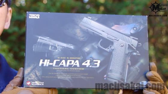 th_marui-hicapa-43-gbb_01