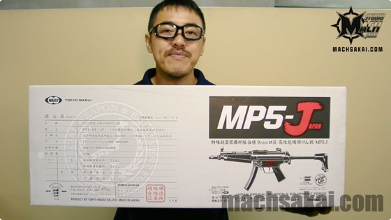 th_marui-mp5j-aeg_01