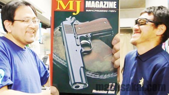 th_mjmagazine1280