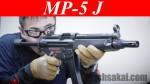 th_mp5j1280