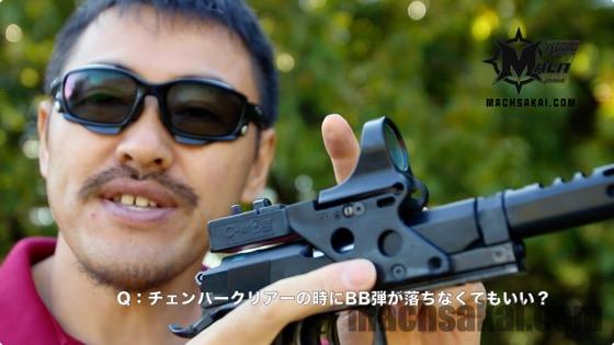 th_shooting_3