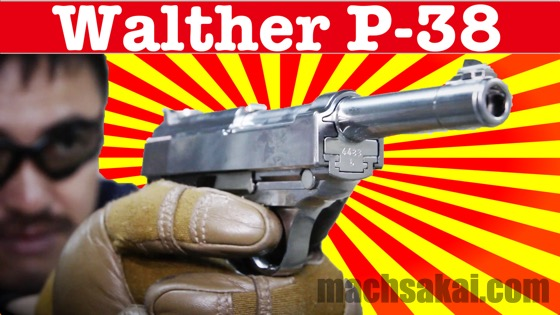th_walther1280