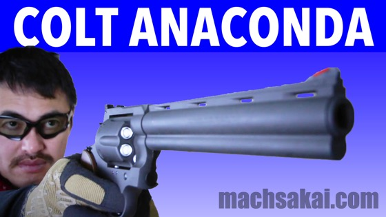 th_anaconda