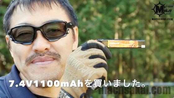 th_lipo-battery_02
