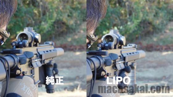 th_lipo-battery_13
