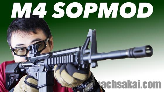 th_m4sopmod1280