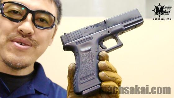 th_marui-glock-17_02