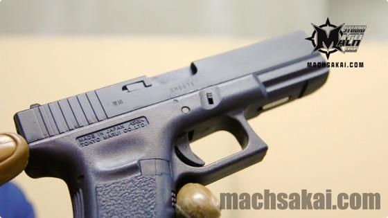th_marui-glock-17_05
