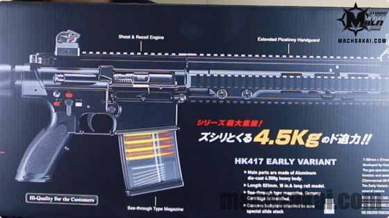 th_marui-hk417-early-variant-aeg_00