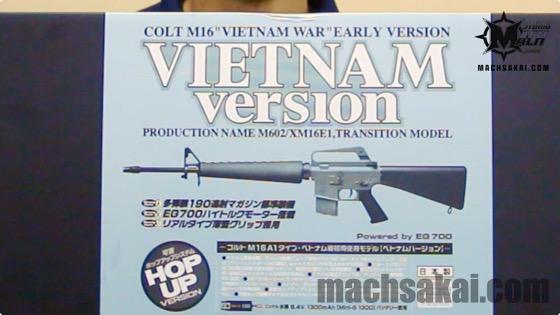 th_marui-m16-vietnam-aeg_01.0