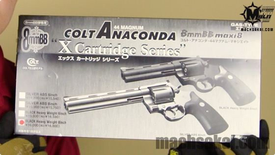 th_marushin-colt-anaconda_01