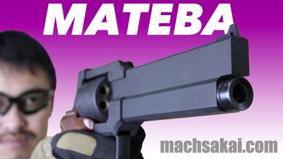 th_mateba