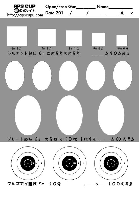スクリーンショット-2013-12-28-17.44.31