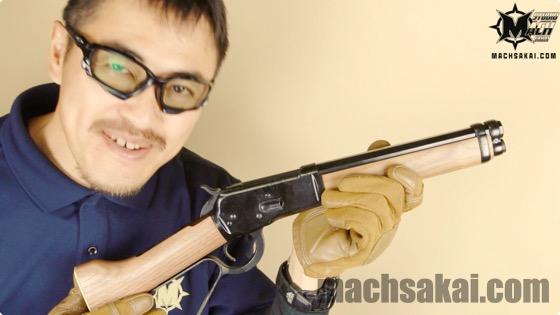 th_Marushin-Winchester-M1892-Randall-Custom_07